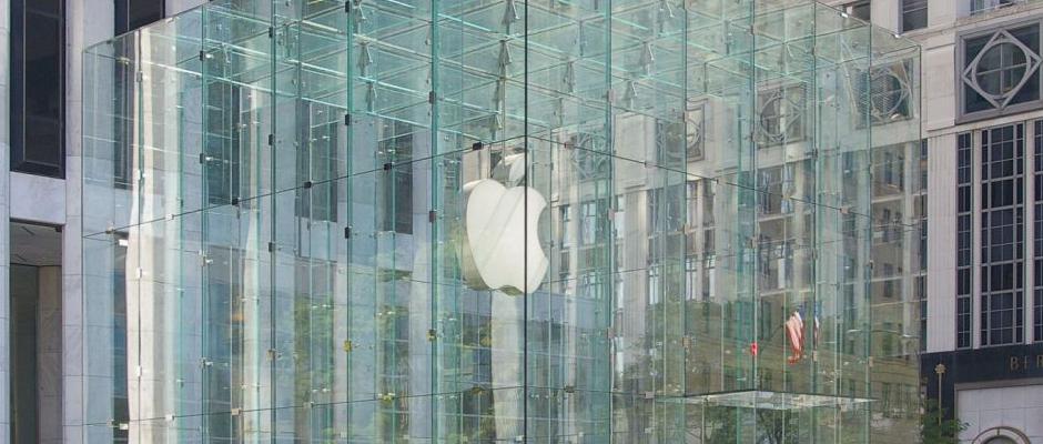 Apple bringt eine neue innovative App heraus.