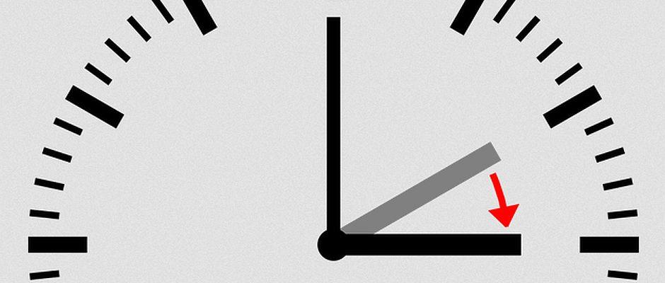 Bisher durfte man die Uhr erst in der Nacht von Samstag auf Sonntag um 2 Uhr morgens umstellen. Dies hat sich jetzt geändert.