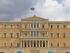 Das Parlament in Athen hat eine gute neue Steuer verabschiedet.
