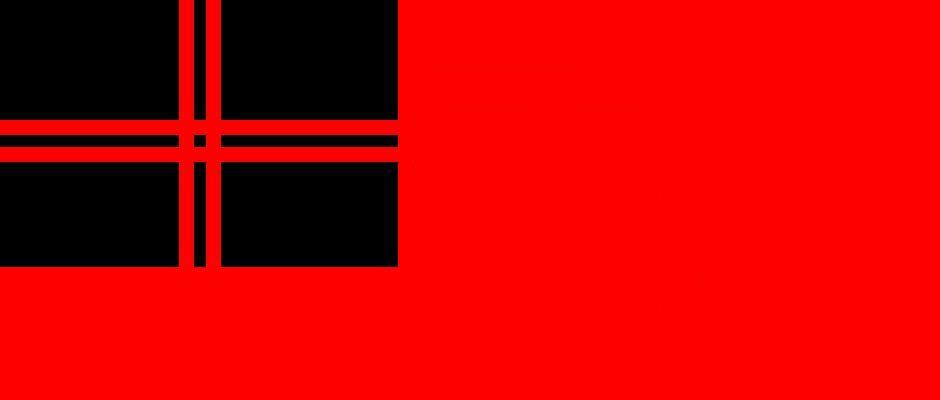Seit der Unabhängigkeit im Jahre 1953 bestehen die Nationalfarben des Inselstaates Koko aus rot und schwarz.
